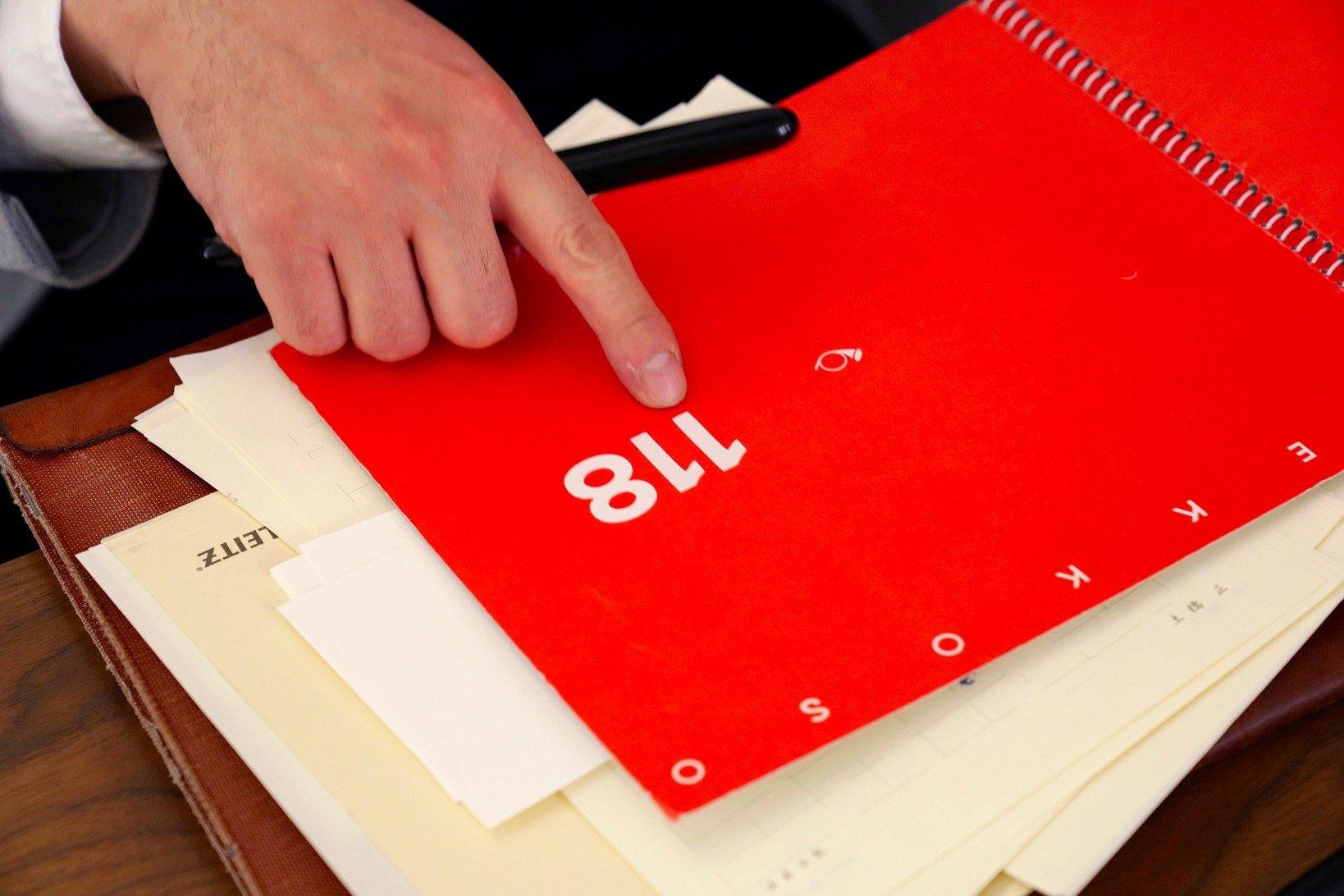 通算118冊目を意味するシールも土橋さんが自作して貼ったもの。