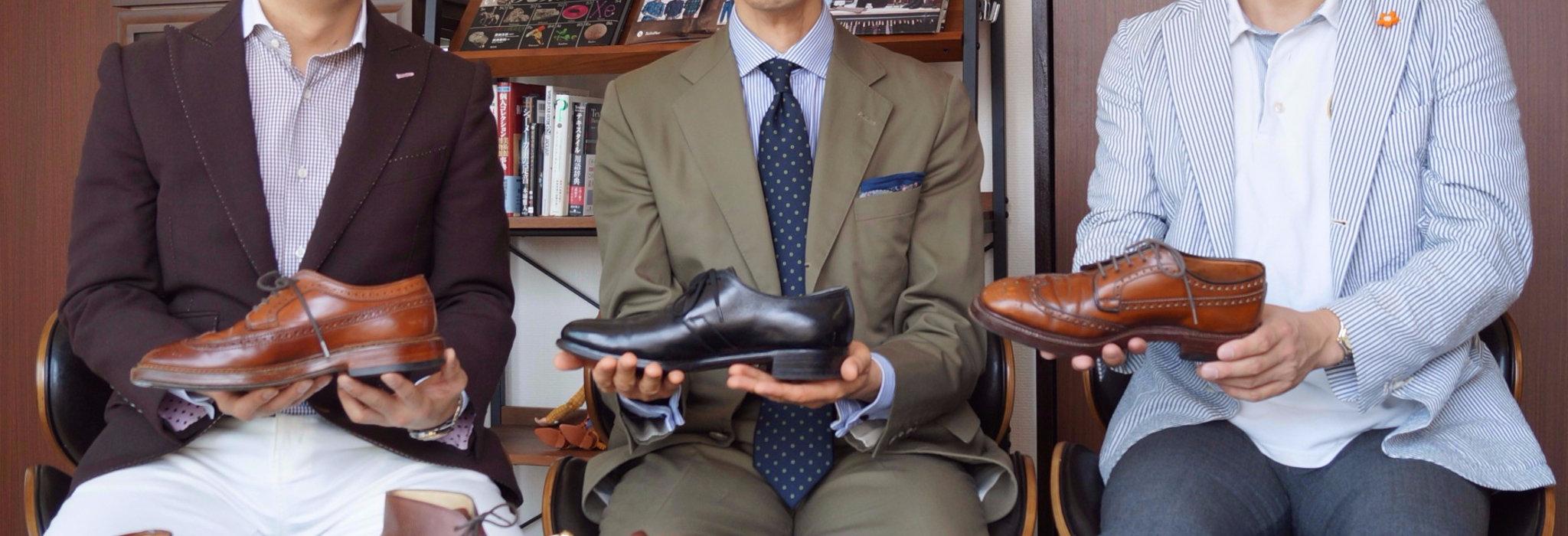 【前編 】靴好きの3人が思いのままに語る革靴談義。僕らが靴のとりこになった理由。_image
