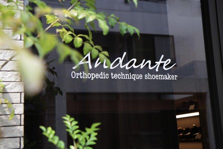 Andante(アンダンテ)_image