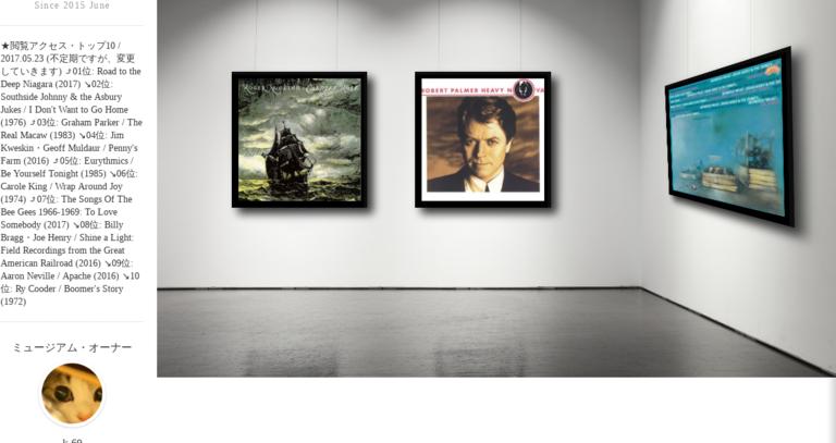 Museum screenshot user 718 29177732 1a02 4973 aa33 075216011e6c