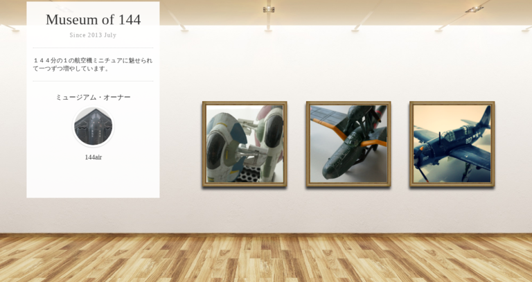 Museum screenshot user 59 ed30e05e aee9 477a b09a ccae5749d6a4