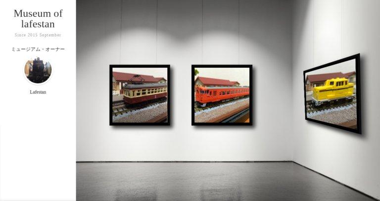 Museum screenshot user 1073 61bc043a 389d 4c9b 86f3 653bf23dab60
