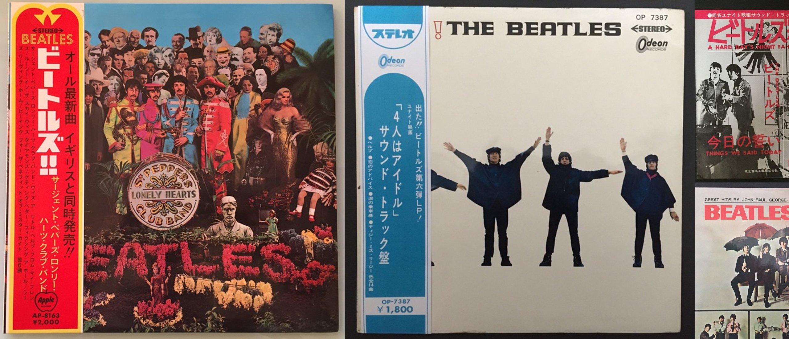 図鑑:日本・オデオン盤のビートルズ・レコード