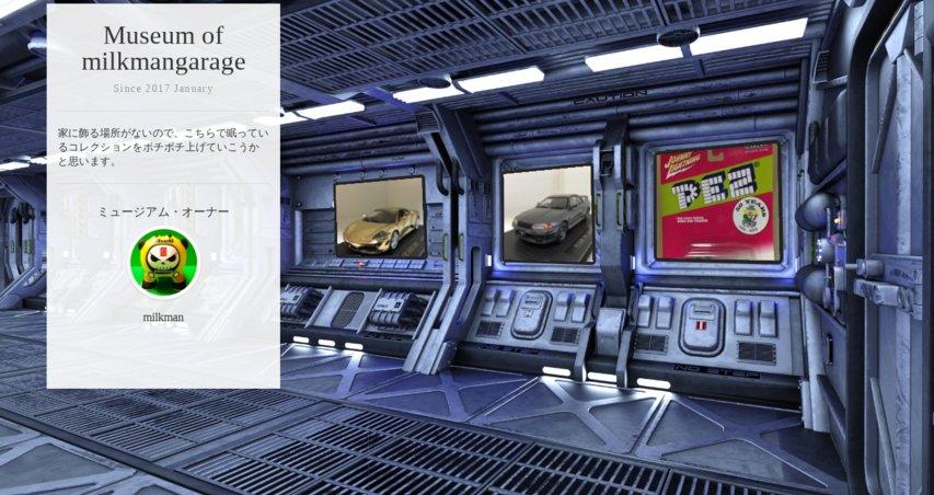 Museum screenshot user 1712 06662047 f2e0 4e7c ae56 13d6d000decd