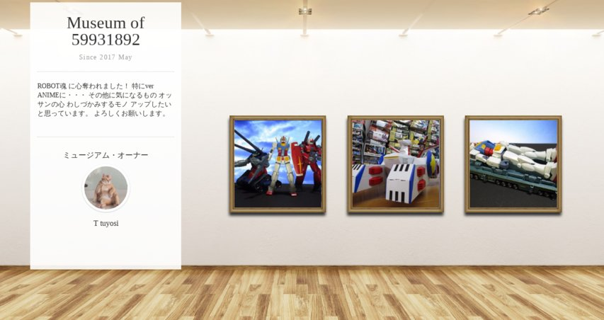 Museum screenshot user 2065 1e4e59dd 539e 4e03 98a5 9d33b9f9aed0