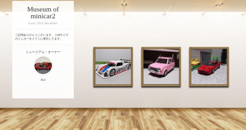 Museum screenshot user 1664 df63698e 1fbe 41e3 ace3 9fc9af92cfe7