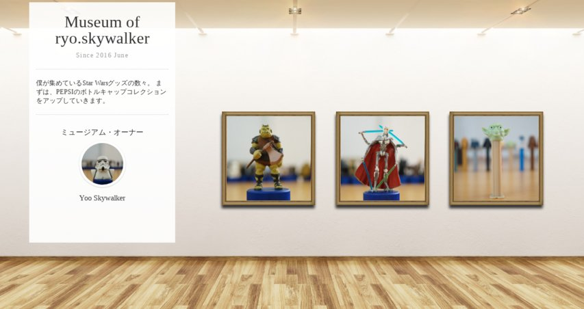 Museum screenshot user 1385 314cb721 bdd3 4c92 9f32 caccb59967a5
