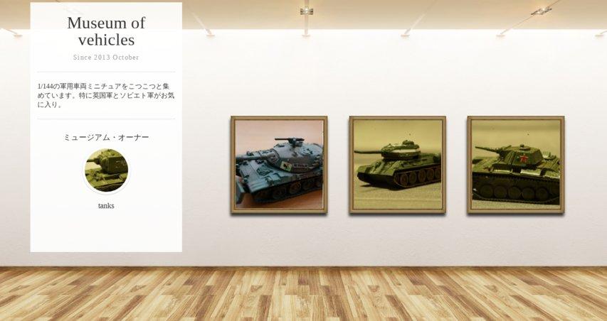 Museum screenshot user 132 68079dde 39dd 4937 9193 46f93746acf6