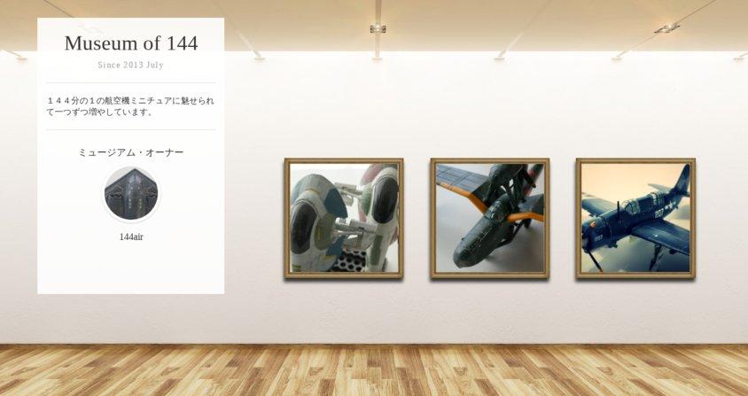 Museum screenshot user 59 ed30e05e aee9 477a b09a ccae5749d6a4