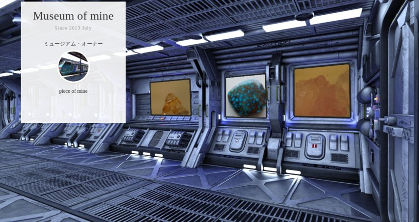 Museum screenshot user 60 90d51c1c 6190 41c9 b221 c9c9244e97be