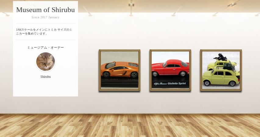 Museum screenshot user 1705 39068e51 fac5 404a 96b0 4326282e3860