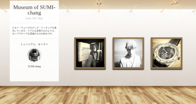 Museum screenshot user 2110 0d0aacae d16a 4ed4 ace6 6b45d83c41c7