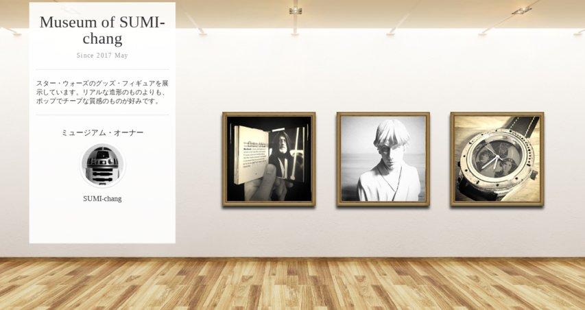Museum screenshot user 2110 0d0aacae d16a 4ed4 ace6 6b45d83c41c7