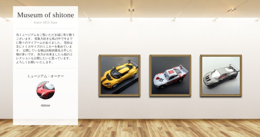 Museum screenshot user 724 403ce03f 9aa9 4a09 9e96 6015682031cb