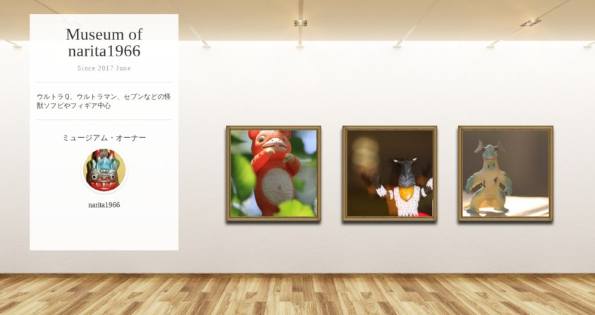 Museum screenshot user 2134 5b0e7c03 26a3 466c acf3 6e51d7cf4dd7