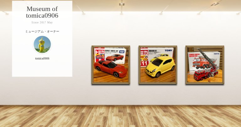 Museum screenshot user 2107 9011d187 91f5 4405 b976 db325e0092e2