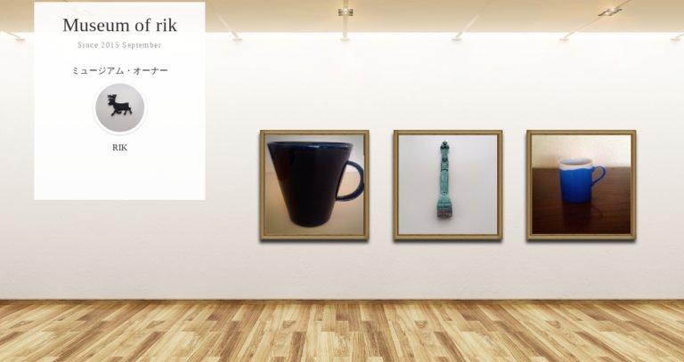 Museum screenshot user 1035 9aa177ea 5f44 4e59 b236 db1180fb2fb0