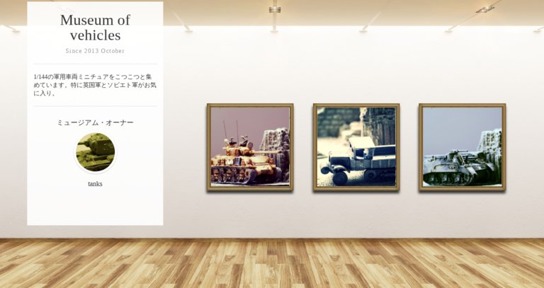Museum screenshot user 132 0dc705ac 0644 4b5e 96cd 561415924297