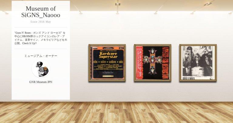 Museum screenshot user 1339 5c99aa13 f319 4ea1 8f13 739095cf689d
