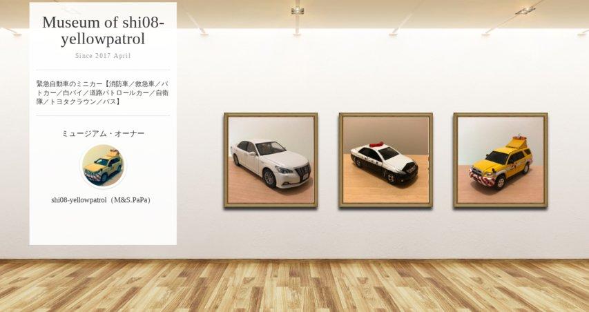 Museum screenshot user 2004 4579219f 6c39 4085 a2e6 8f73cb8691b9
