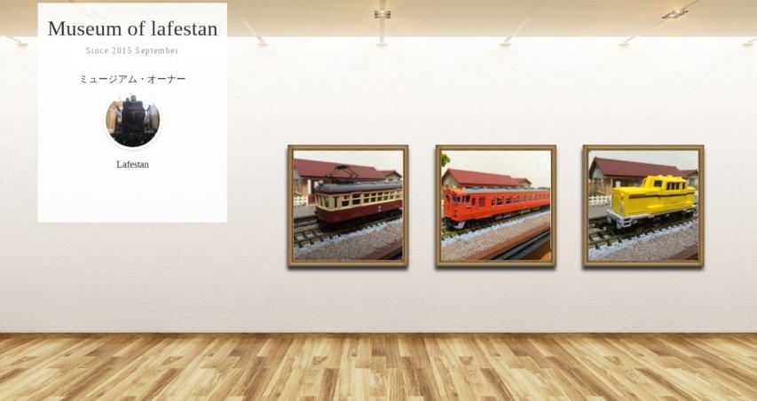 Museum screenshot user 1073 f8c6bac7 fb93 42bf a9bb 33bf4018b402