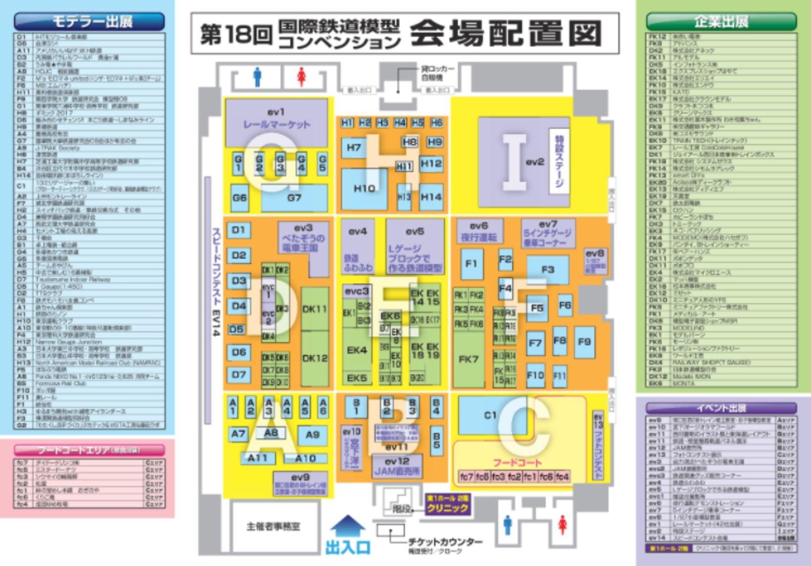 "<a href=""http://kokusaitetsudoumokei-convention.jp/wp/wp-content/uploads/2017/01/3ba081a7f7fb1c36136e416b37004bba.jpg"">会場の詳細が見たいかたはこちらをクリック</a>"