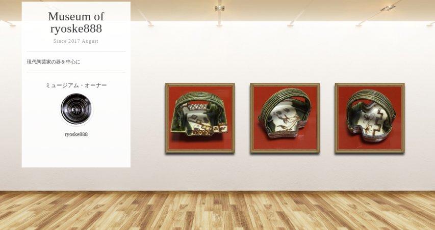 Museum screenshot user 2408 ccfa5ad2 1440 46ea a1bd ff3e3f9d7f95