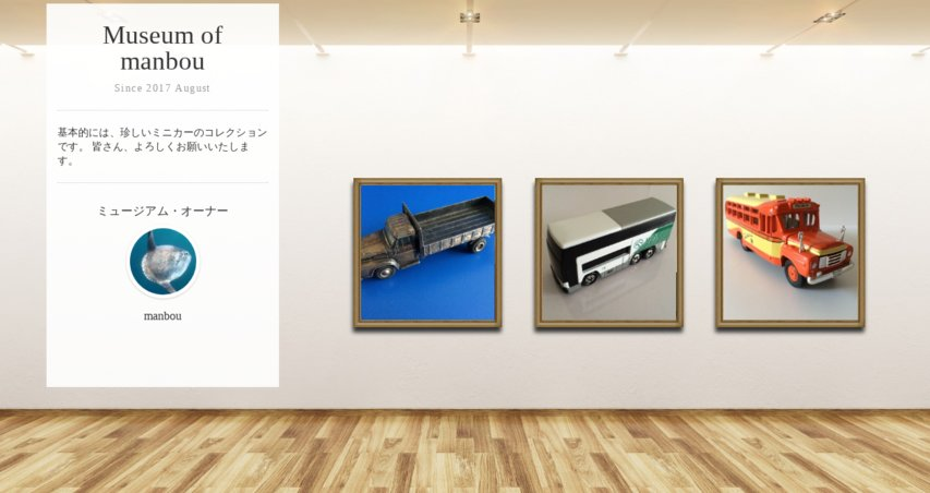 Museum screenshot user 2295 fc9abc75 83d8 4863 ba06 da52450ff8c9