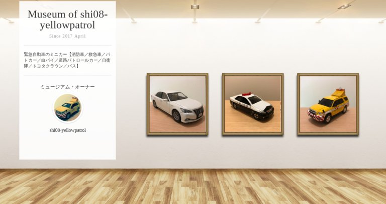 Museum screenshot user 2004 5a516683 410d 4e06 8dac 9082d1df4fdd