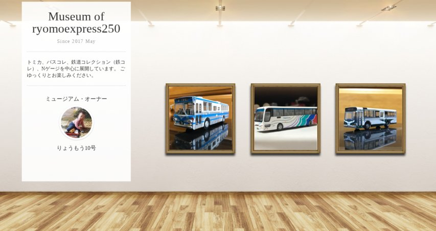 Museum screenshot user 2109 7f6274b6 f5b8 4604 b79e 279d8c944a90