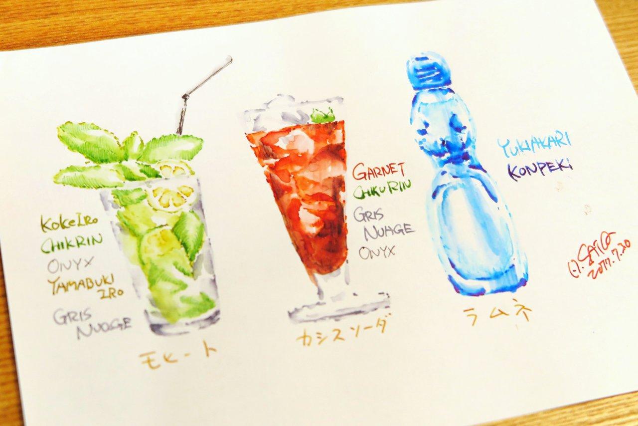 京都インクで描いた夏の飲み物
