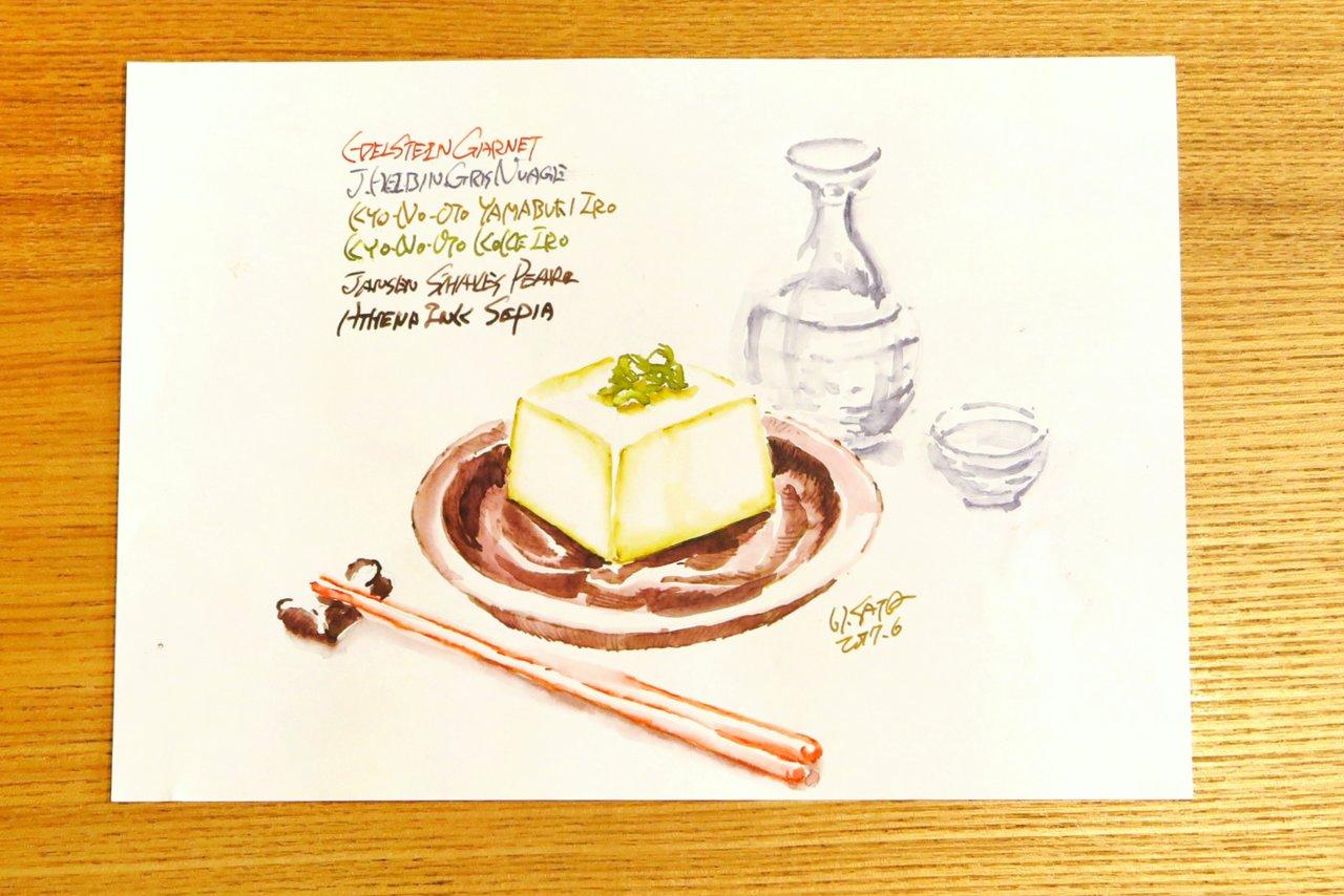 京都インクの山吹色で描いた豆腐