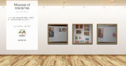 Museum screenshot user 1278 8710a711 7b4a 462f 89f4 b690b3997fd5