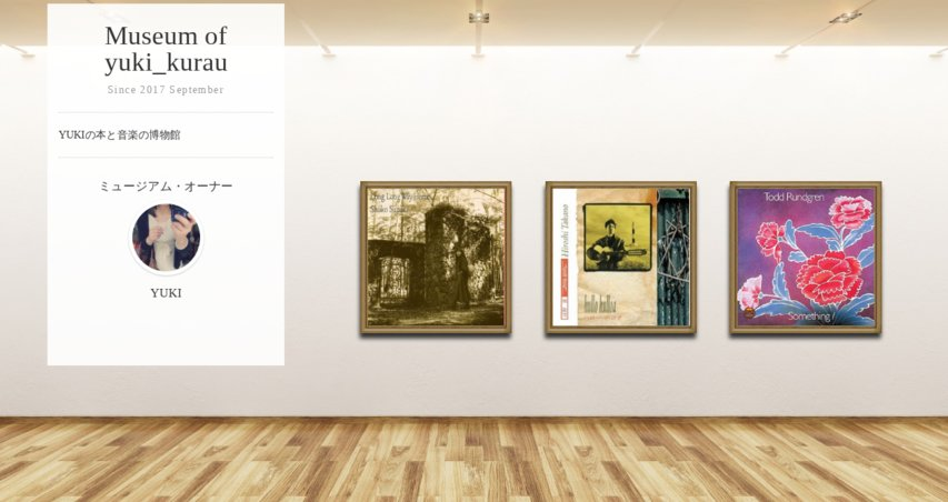 Museum screenshot user 2534 c981f5ef 5042 404a b108 5fb6e9c55083