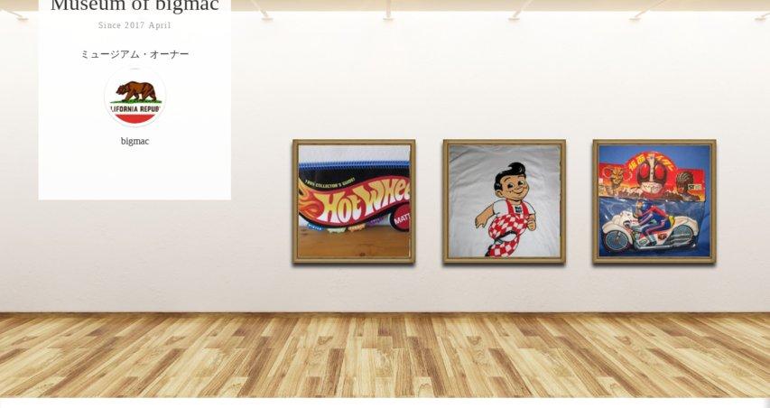 Museum screenshot user 1925 7e416728 f999 4d90 9d3b e7686f41d407