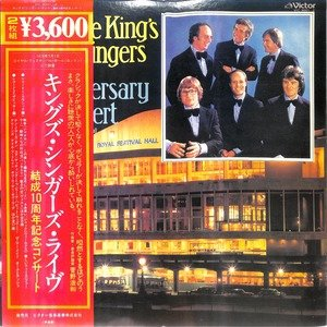 The king 27s singers 10th anniversary cpncert  28vic 9001 e3 80 9c2 29