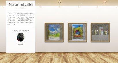 Museum screenshot user 1443 7f12583b 2dcc 47de 92f3 4cff9fa6414d