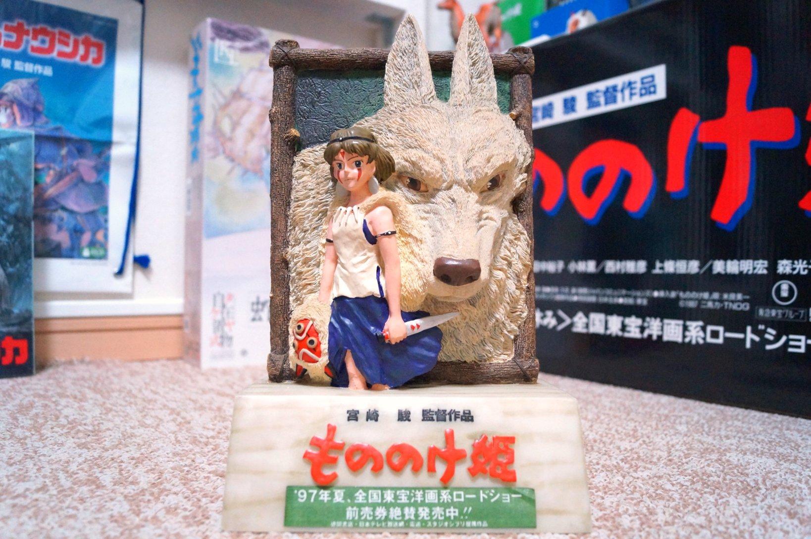 もののけ姫公開時に劇場で使われていたフィギュア