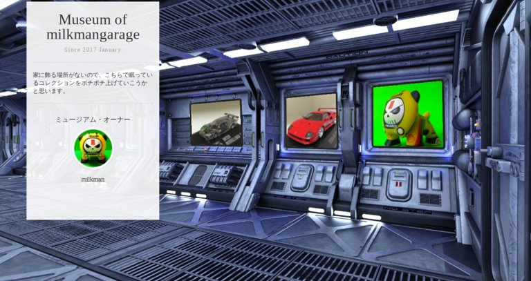 Museum screenshot user 1712 e93f1d92 1cfb 43c3 b3c7 a95a167664d1