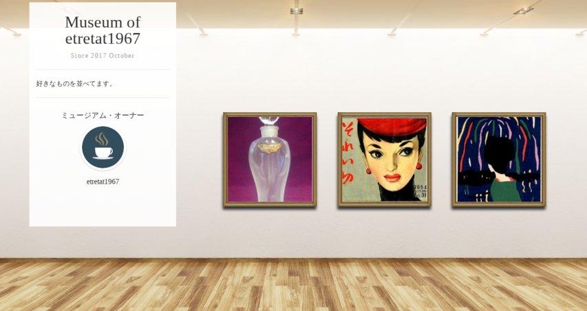 Museum screenshot user 2750 b0566d90 ed80 412a b2e5 e51e64ac820e