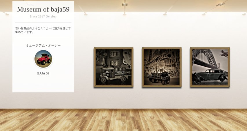 Museum screenshot user 2683 9fd0c5d6 1d0a 4e6a 9cc3 a92a896fd8c7