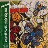 The Beach Boys / Wild Honey