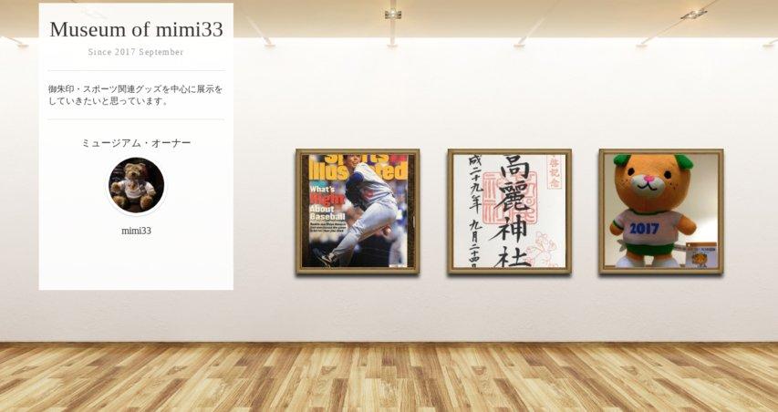 Museum screenshot user 2506 a7b59cb2 6f46 4034 8e78 2a3d6da64b53