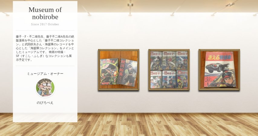 Museum screenshot user 2794 825e105f 0b38 4781 9743 a5c00c40a411