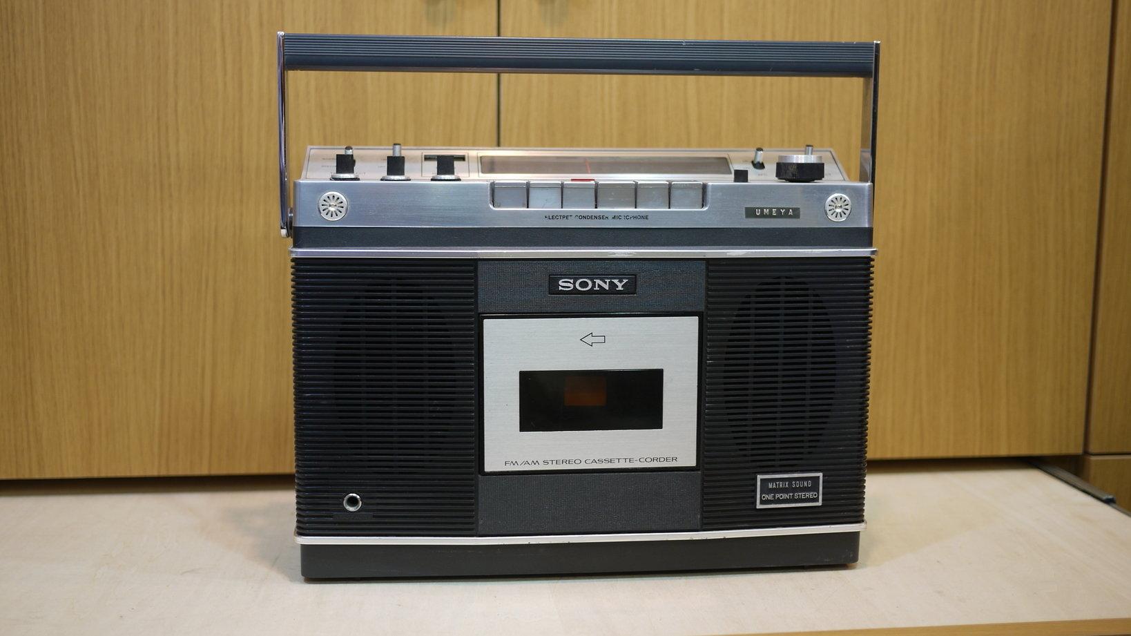 日本で初めてのステレオラジカセ。SONY製