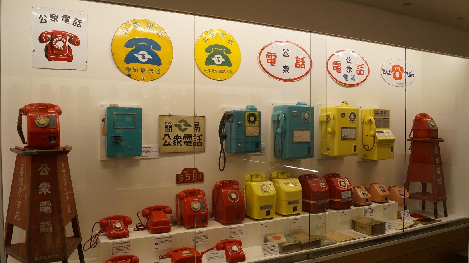 色とりどりの公衆電話も展示しています。懐かしいですね。