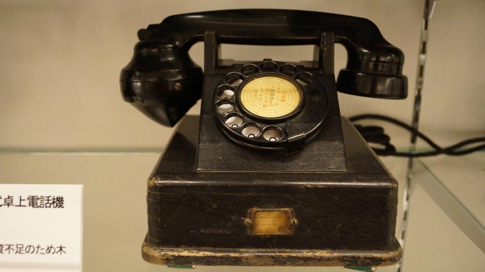 珍しい木製の電話機。戦時中は樹脂が不足したために木で代用したものもありました