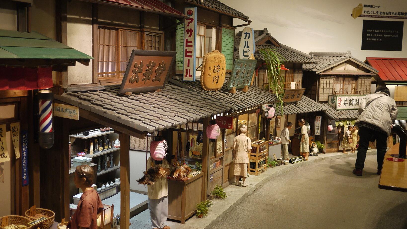 昭和の風情を再現したジオラマコーナー。細かい部分まで精密に作られています。