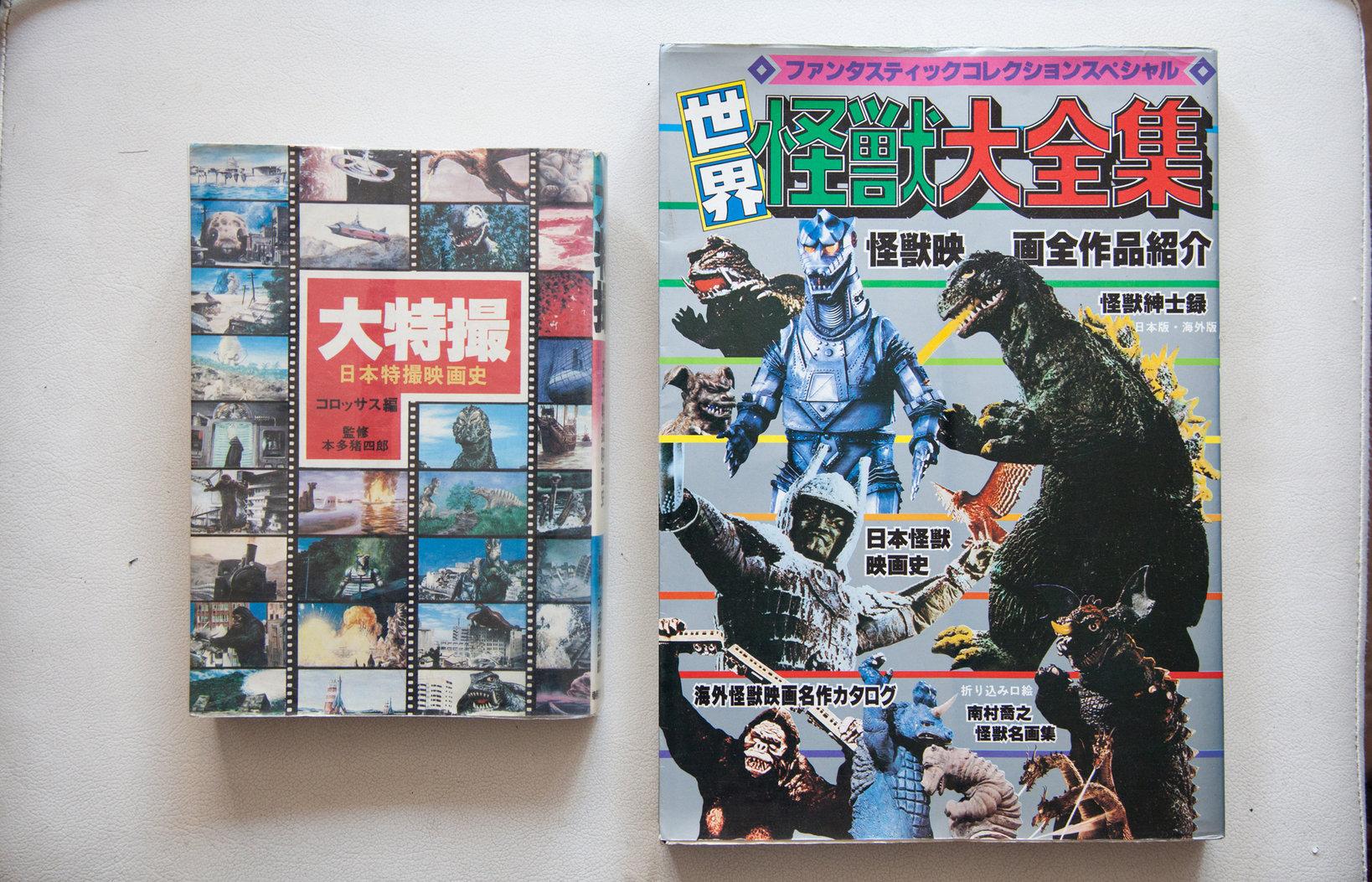 原坂さんが大学生の頃にコロッセオのメンバーの一員として出版した雑誌。当時は、マニアの間でとても売れたそうです