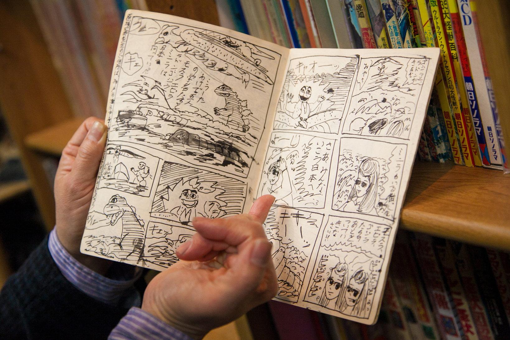原坂さんが小学校時代に書いた怪獣漫画。怪獣の描き方は躍動感があり、小学生とは思えない完成度でした